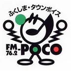 FM Poco 76.2 FM Japan, Fukushima