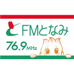 FM Tonami 76.9 FM Japan, Toyama