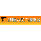 Fushun Traffic Radio 106.1 FM China, Liaoning
