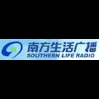 Guangdong Southern Life Radio 93.6 FM China, Guangzhou