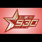 Guangxi Auto Radio 93.0 FM China, Guangxi