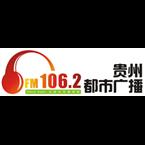 Guizhou Metropolis Radio 106.2 FM China, Guizhou