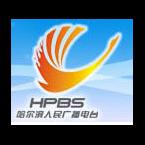 Harbin Literature & Arts Radio 98.4 FM China, Heilongjiang