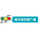 Harbin Traffic Radio 92.5 FM China, Heilongjiang