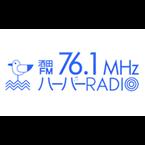 Harbor Radio 76.1 FM Japan, Yamagata
