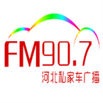 Hebei Literature & Arts Radio 90.7 FM China, Shijiazhuang