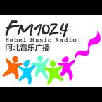 Hebei Music Radio 102.4 FM China, Shijiazhuang