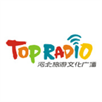 Hebei Top Radio 603 AM China, Shijiazhuang