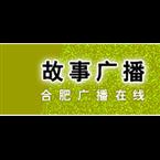 Hefei Stories Radio 98.8 FM China, Anhui