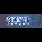 Hefei Traffic Radio 102.6 FM People's Republic of China