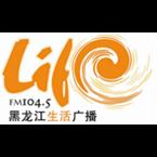 Heilongjiang Life Radio 104.5 FM People's Republic of China