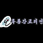 Heilongjiang Radio In Korean 873 AM China, Heilongjiang