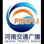 Henan Traffic Radio 104.1 FM China, Zhengzhou