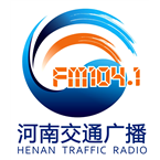 Henan Traffic Radio 104.1 FM China, Zhengzhou