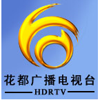 Huadu Radio 100.5 FM China, Guangzhou