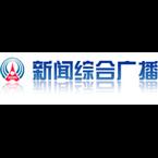 Hubei News Radio 104.6 FM People's Republic of China