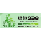 Hunan Greenism Radio 93.8 FM China, Hunan