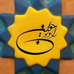 IRIB Radio Javan 91.3 FM Iran, Tehran