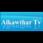 IRIB TV 5 Tehran Iran, Tehran