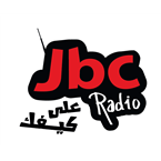 JBC Radio 88.7 FM Jordan, Amman