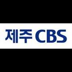 JEJU CBS Radio 93.3 FM South Korea, Jeju