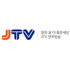 JTV Jeonju Station 90.1 FM South Korea, Jeonju
