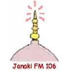 Janaki FM 106.0 FM Nepal, Janakpurdham