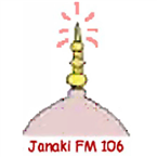 Janaki FM 106.0 FM Nepal, Janakpur