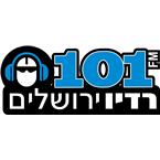 Jerusalem FM 101.0 FM Israel, Jerusalem