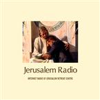 Jerusalem Radio India