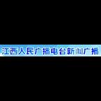 Jiangxi News Radio 104.4 FM China, Jiangxi