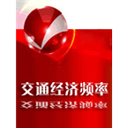 Jiaxing Traffic & Economics Radio 92.2 FM People's Republic of China, Suzhou