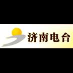 Jinan Economics Radio 90.9 FM China, Jinan