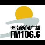 Jinan News Radio 106.6 FM China, Jinan