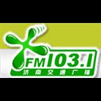 Jinan Traffic Radio 103.1 FM China, Jinan
