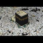 KSA Quran Makkah Saudi Arabia, Makkah