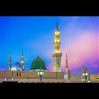 KSA Sunnah Madinah Saudi Arabia, al-Madinah