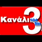 Kanali 3 FM 104.0 FM Greece, Florina