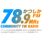Katsushika FM 78.9 FM Japan, Tokyo