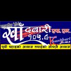 Khandbari FM 105.8 FM Nepal, Khandbari