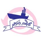 Khaotha Radio Thailand