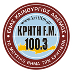 Kriti FM 100.3 FM Greece, Heraklion