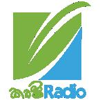 Krushi Radio Sri Lanka