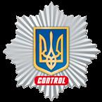 Kyiv Police OPS Ukraine