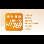 LCVFM 76.9 FM Japan, Nagano