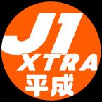J1 xtra Canada