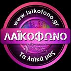 Laikofono.gr Greece