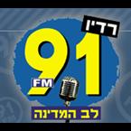 Radio-Lev-Hamedina-91-FM 91.0 FM Israel, Rishon LeZion