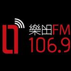 Letian 1069 106.9 FM China, Hunan