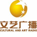 Liaoning Cultural and Arts Radio 1053 AM China, Shenyang